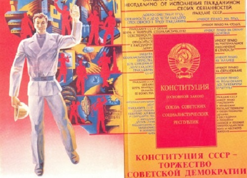 Soviet Union political posters. Constitution of the USSR - the triumph of Soviet democracy