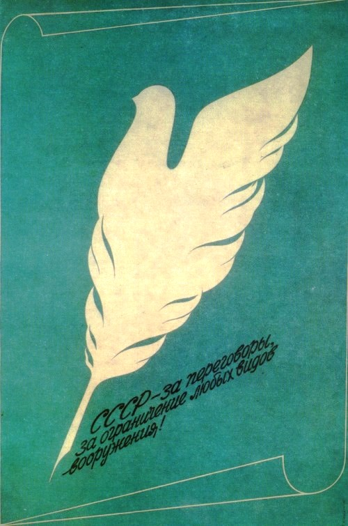 Soviet artists for Peace. E.A. Kazhdan (Moscow). USSR - for negotiating, for limiting any weapons. 1981. Tempera on paper