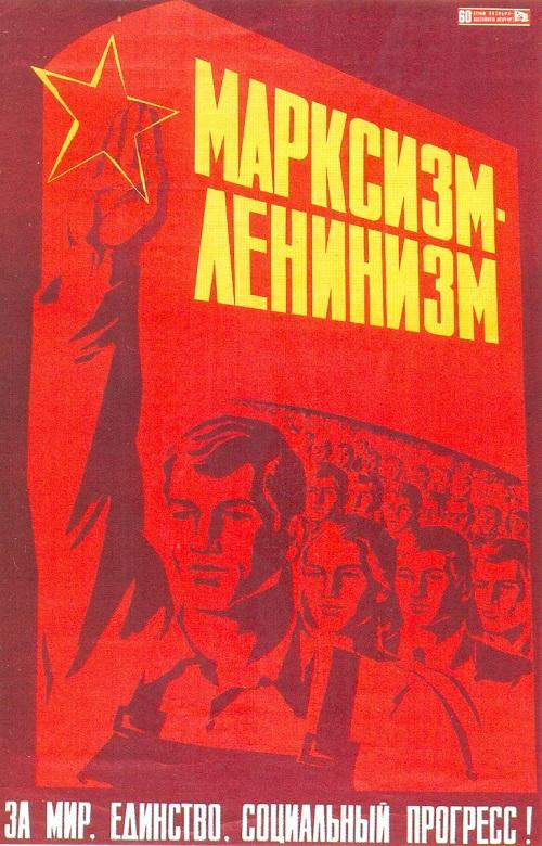 Soviet Union political posters. For Peace, Unity, Social Progress