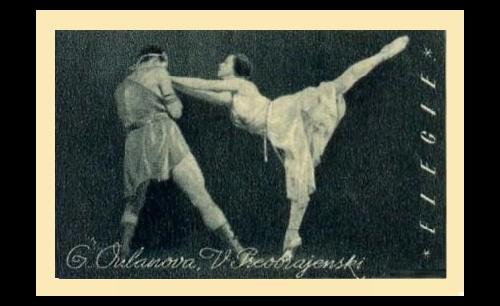 Galina Ulanova (8 January 1910 – 21 March 1998) and Vladimir Preobrazhensky (1912 - 1981). Elegie