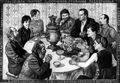 Soviet artist Irina Vorobyova. Group portrait of artists. 1978