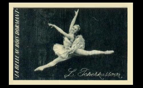 Lyudmila Cherkasova (December 14, 1917, Moscow - 17 October 1992) in Sleeping Beauty