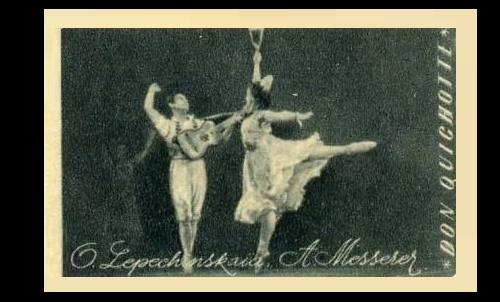 Olga Lepeshinskaya (15 September 1916 - 20 December 2008) and Asaf Messerer (November 19, 1903 - March 7, 1992) in Don Quixote