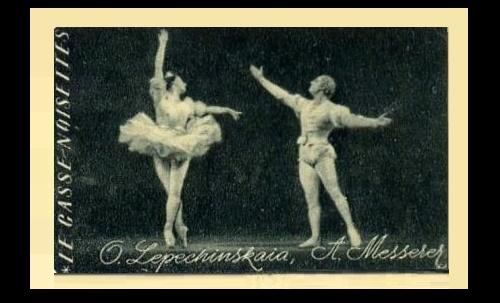 Olga Lepeshinskaya (15 September 1916 - 20 December 2008) and Asaf Messerer (November 19, 1903 - March 7, 1992) in The Nutcracker