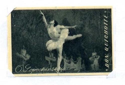 Olga Lepeshinskaya (15 September 1916 - 20 December 2008) in Don Quixote