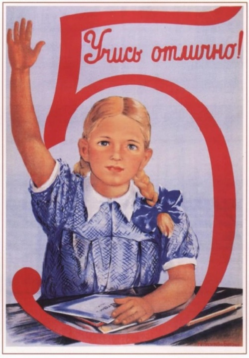 Poster - Get only 5 (excellent mark in USSR). Artist M. Nesterova- Berzina, 1948