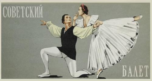 Soviet Ballet Matchbox Labels