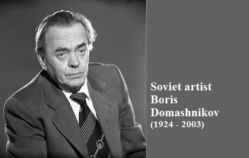 Soviet artist Boris Domashnikov (1924 - 2003)