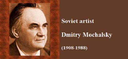 Soviet artist Dmitry Mochalsky (1908-1988)