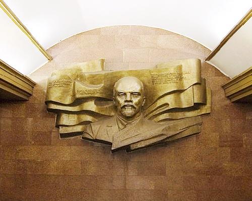 The bust of Lenin at Teatralnaya station of Kiev metro