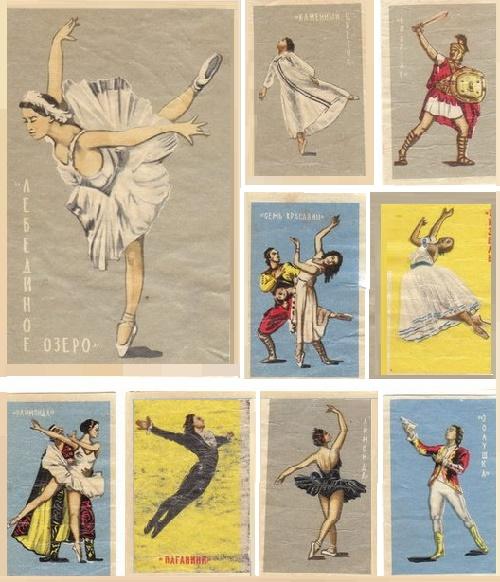 USSR ballet. Matchbox labels of 1970