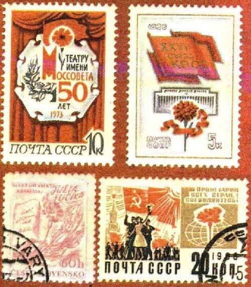 Red Carnation revolutionary flower. USSR stamps
