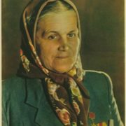 Uliana Danilovna Bashtyk