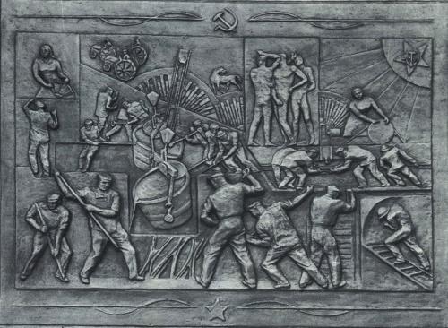 Soviet artist Vasily Pogorelov. Industry. Toned Plaster 1935