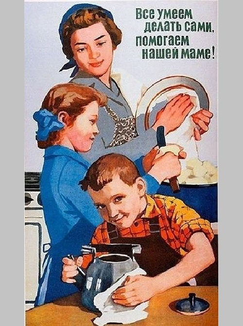 We can do everything ourselves and help our mom