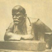 1929. Bronze bust of Lenin