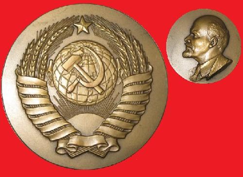 90th anniversary of Lenin's birth. 1960. Soviet medalist Nikolay Sokolov (December 28, 1892 - April 7, 1974)