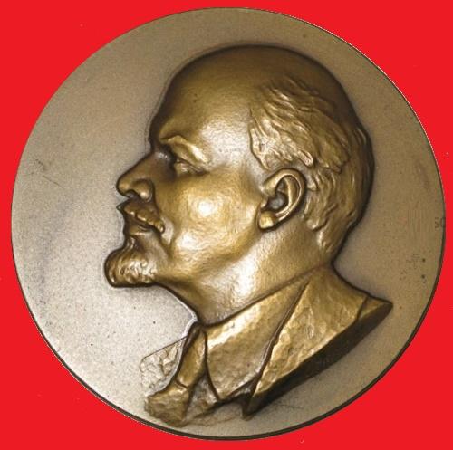 90th anniversary of Lenin's birth. 1960