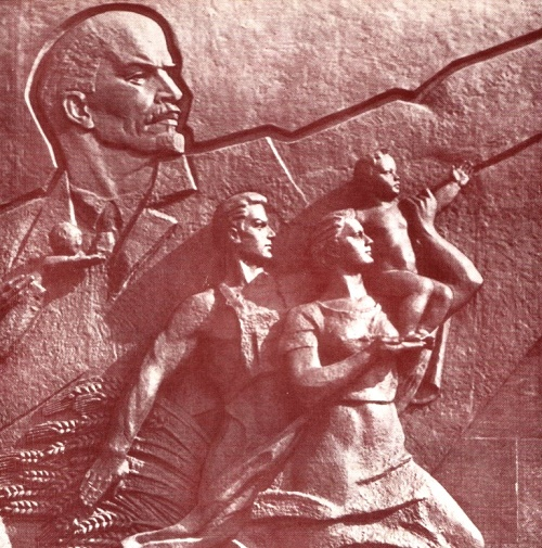 Soviet sculptor Andrey Faidysh (1920-1967). Monument 'In commemoration of the outstanding achievements of the Soviet people in space exploration.' Detail of relief. Bronze, granite. 1964. Moscow