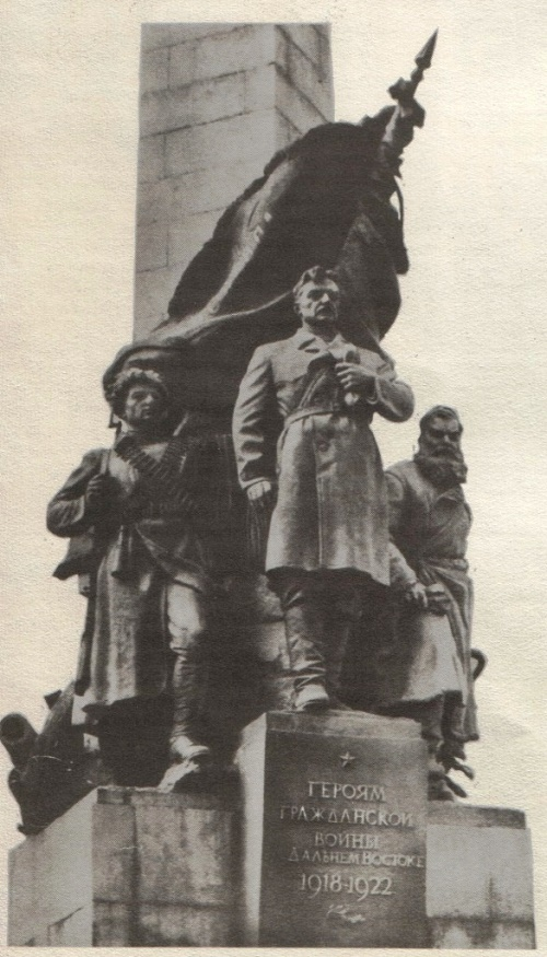 A. Faidysh. Monument to the heroes of the Civil War in the Far East in Khabarovsk. Architect M. Barshch. Bronze, granite. 1948-1956