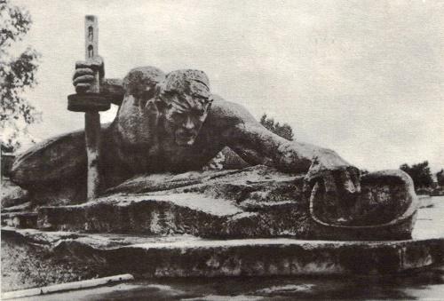 Aleksandr Kibalnikov. Memorial 'Brest Hero Fortress'. 1965