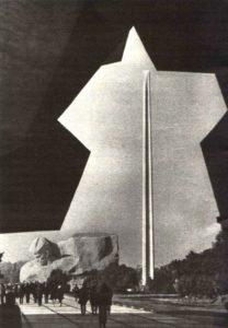 Memorial Brest Hero Fortress. 1965