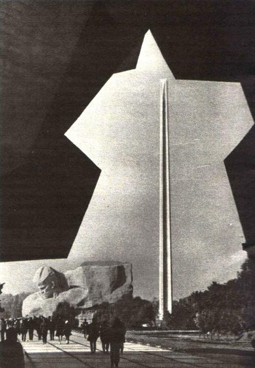 Aleksandr Kibalnikov. Memorial Brest Hero Fortress. 1965
