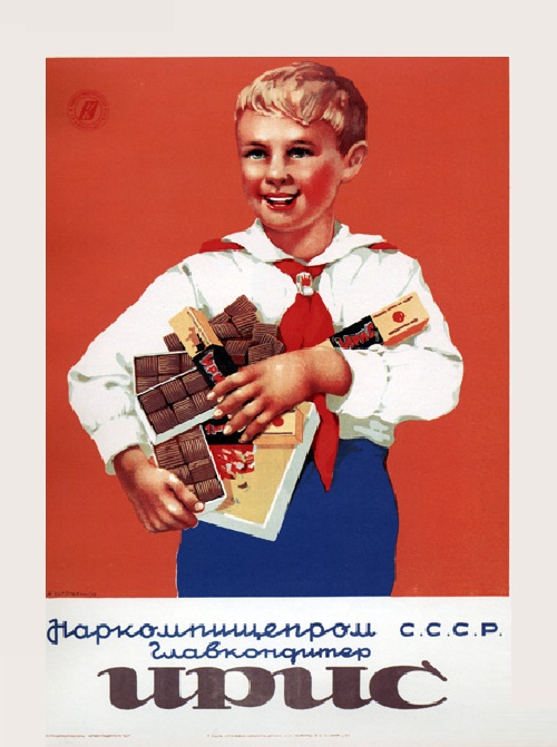 Alexandr Zelensky. Candy ads. 1939