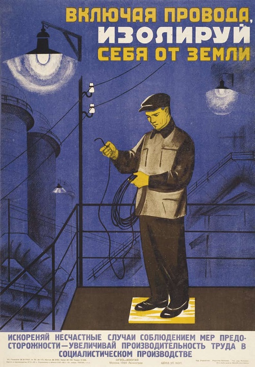 USSR Energetics Soviet Poster Art. Anna Borovskaya. 'When connecting wires, do not touch the ground'. Moscow–Leningrad, 1932