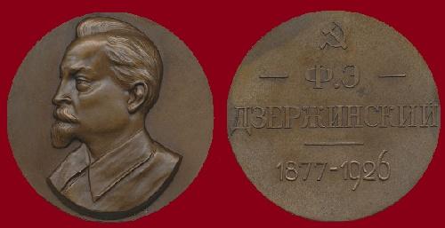 Felix Dzerzhinsky, 1926