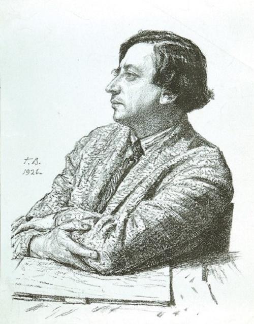 Georgy Vereisky (1886 - 1962). Portrait of the artist Brodsky 1926