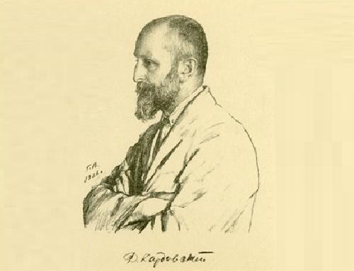Georgy Vereisky. Portrait of DN Kardovsky 1926