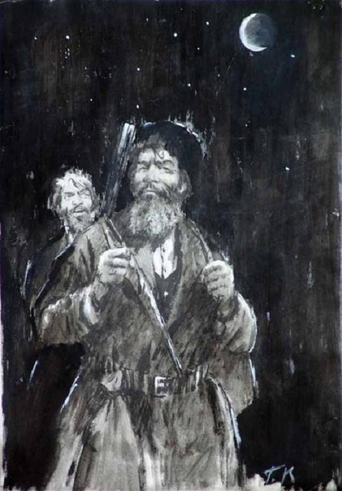 Georgy Vereisky. Portrait of a man. 1939