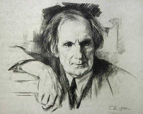 Georgy Vereisky. Portrait of the actor I.V. Yershov 1940