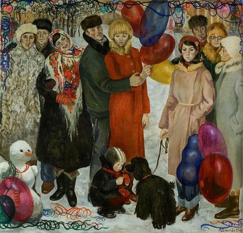 Group portrait. 1983-1984