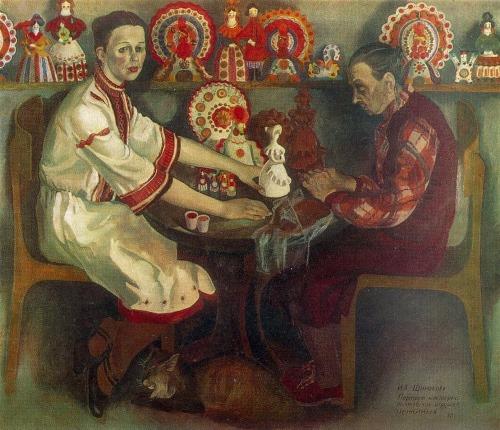 Soviet artist Inna Shirokova (Kirov). Portrait of Zoya Vasilievna and Rimma Penkina. 1980. Oil on canvas