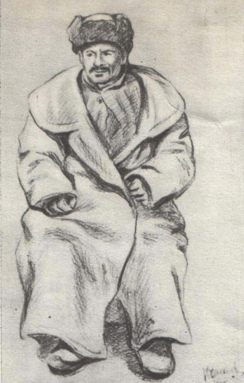 Janitor. Pencil. 1942, Unknown artist Ivan Chistov