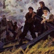 Komsomol of 1941