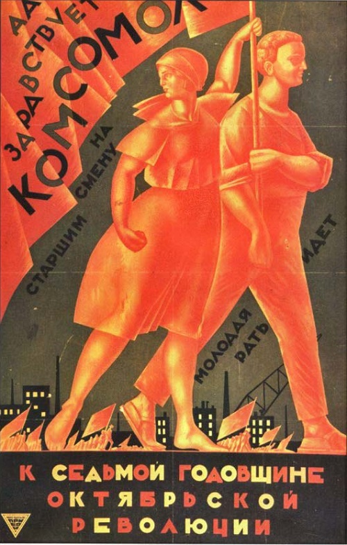 Great October Soviet Art. Long live Komsomol. Poster to the 7th year of October revolution, 1924