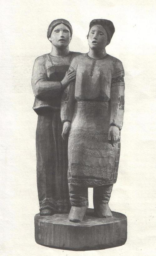 M. Smirnov. Sisters. 1979