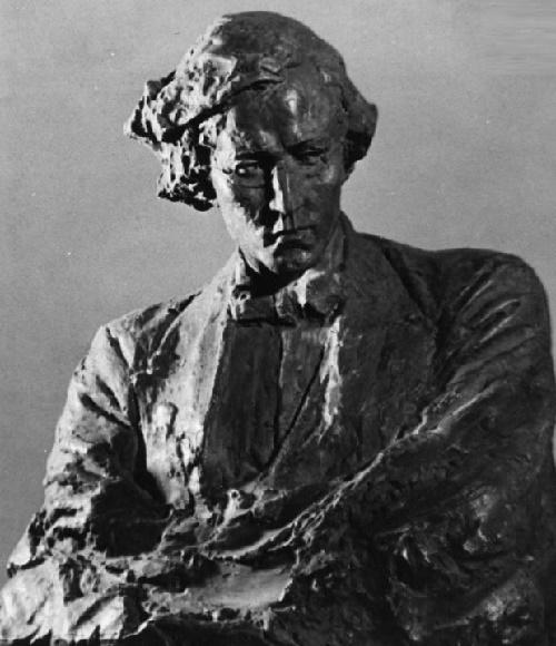 Monument to Nikolai Chernyshevsky, closeup