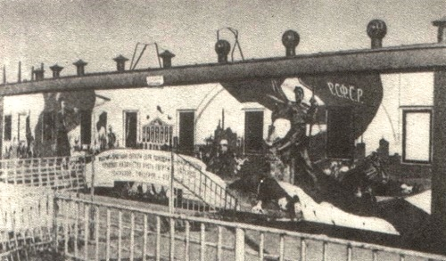 N. Pomansky. Painted wagon of agitation train of the Central Executive Committee 'Red Cossack'. 1920