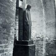 The tomb of KA Yasyuninsky. 1908. Granite, bronze. Moscow, Necropolis of the Donskoi Monastery
