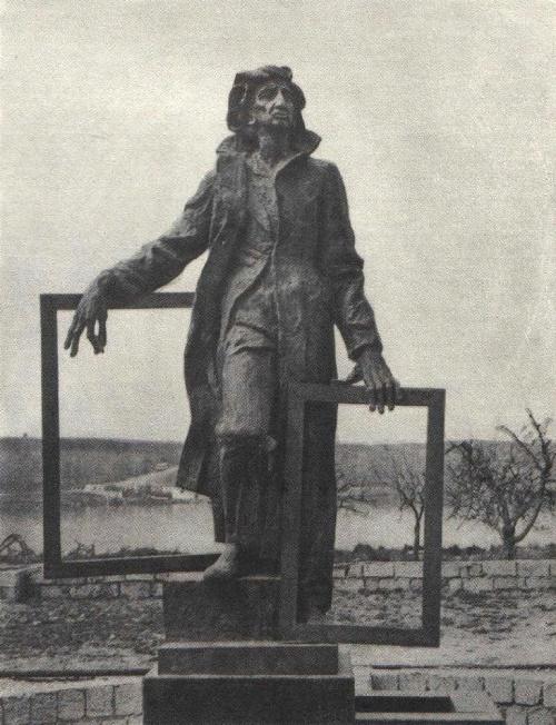 Omar Eldarov. Memorial headstone to artist S. Bahlul-zade. Bronze, granite. 1977