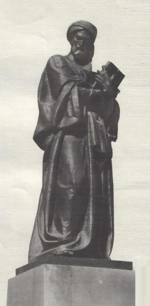 Omar Eldarov. Monument to Avicenna. Fragment. Bronze, granite. Dushanbe. 1980