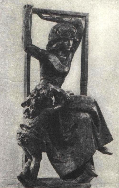 Omar Eldarov. Sisters. Copper (Electroforming). 1975