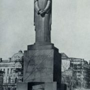 K.A. Timiryazev in Moscow. Granite. 1922-1923
