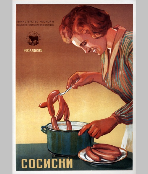 Sausages. 1952. A. Michurin. promotional poster
