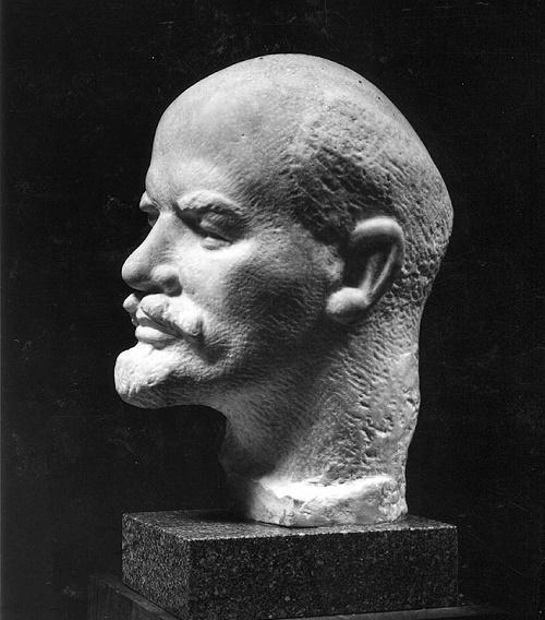 Sculptural portrait of V.I. Lenin