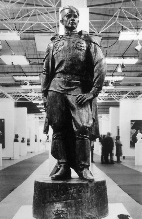 The soldier - the winner. Copper. 1995